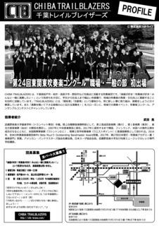 2018ctbchirashiura.jpg